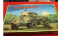 72310 Staghound Mk II 1:72 RPM  возможен обмен, сборные модели бронетехники, танков, бтт, 1/72