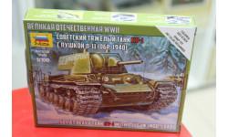 6141 Советский танк КВ  1:100 Звезда возможен обмен, сборные модели бронетехники, танков, бтт, scale100