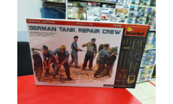 35319 German Tank Repair Crew 1:35 Miniart возможен обмен
