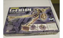 35S24 LeFH18M 10.5 cm Howitzer 1:35 AFV