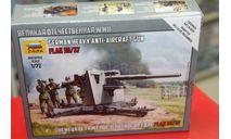6158  орудие  Flak 36/ 37 1:72 Звезда возможен обмен, сборные модели бронетехники, танков, бтт, scale72