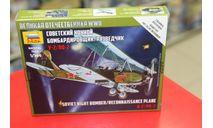 6150 Советский самолет ПО-2 1:144 Звезда возможен обмен, сборные модели авиации, scale144