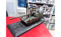 Panzerhaubitze 2000 1:72 Altaya возможен обмен, масштабные модели бронетехники, scale72
