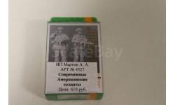 Современные Американские солдаты. 2 фигуры 35192 1:35 Mastercub