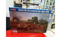 83883 Soviet Ba-20 Armored car Model1939 1:35 Hobby Boss возможен обмен, сборные модели бронетехники, танков, бтт, scale35