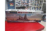 045091 Mutsu Japanese Battleship 1:700 Aoshima возможен обмен, сборные модели кораблей, флота, scale0