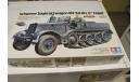 35239 German Sd. Kfz. 9 'FAMO' 1:35 Tamiya, сборные модели бронетехники, танков, бтт, 1/35