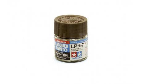 LP-57 RED BROWN 2 (КРАСНО-КОРИЧНЕВЫЙ 2) КРАСКА ЛАКОВАЯ, 10 МЛ. TAMIYA, фототравление, декали, краски, материалы, scale0