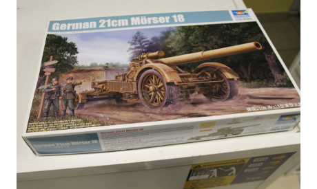 02314 German 21cm Morser 18 1:35 Trumpeter, сборные модели бронетехники, танков, бтт, 1/35