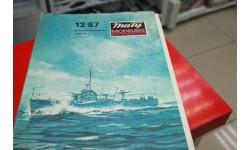 Maly Modelarz  12.87 (малый моделяж) Бумажная модель возможен обмен, сборные модели кораблей, флота