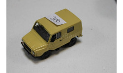Автолегенды №33. ЛуАЗ-969М  Возможен обмен