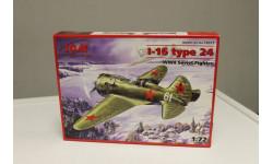 72071-И-16 тип 24,  Советский истребитель 1:72 ICM