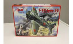 72072-И-16 тип 18,  Советский истребитель 1:72 ICM, сборные модели авиации