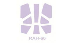 RAH-66 Comanche  Italeri / Revell набор окрасочных масок 1:72 72281 KV-Model