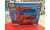 1455 МАЗ-5440 седельный тягач 1:43 AVD Возможен обмен, масштабная модель, КАЗ, scale43