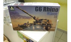Обмен. 2052 G6 Rhino SANDF Self-Propelled Howitzer 1:35 Tacom