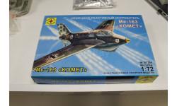207254 немецкий реактивный истребитель Ме-163В 'Комет' 1:72 Моделист возможен обмен, сборные модели авиации