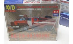Пожарная цистерна АЦ-7,5-40 (4320) 1:43 Автомобиль в деталях Возможен обмен