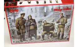 35541  Май 1945 г. 1:35 ICM  Возможен обмен, миниатюры, фигуры, scale0