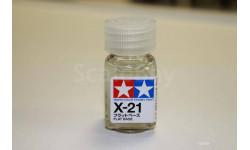 X-21 Flat Base краска эмалевая 10 мл. Tamiya, фототравление, декали, краски, материалы
