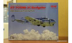 48183 AT-7C/SNB-2C Navigator, армейский учебный самолет ІІ МВ
