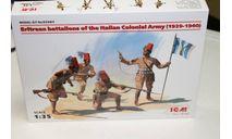 35567 Эритрейские батальоны колониальной армии Италии (1939-1940 г.г.) 1:35 ICM  Возможен обмен, миниатюры, фигуры, scale0