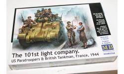 35164 101-я легкая рота. Американские десантники  и британский танкист, Франция, 1944 1:35 MasterBox  Возможен обмен, миниатюры, фигуры, scale0