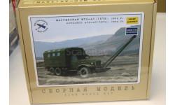 МТО-АТ (ЗИЛ-157К), 1964 г. 1:43 Автомобиль в деталях возможен обмен