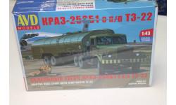 КРАЗ-258Б1 с полуприцепом-топливозаправщиком Т3-22 1:43 Автомобиль в деталях возможен обмен
