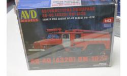 Пожарная цистерна АЦ-40 (4320) ПМ-102В 1:43 Автомобиль в деталях Возможен обмен