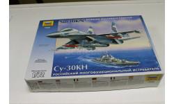 7243 СУ-30КН 1:72 Звезда возможен обмен, сборные модели авиации, 1/72