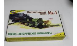 Обмен. 3518 Противотанковая пушка Mk-1 1:35 Звезда, сборные модели бронетехники, танков, бтт, 1/35