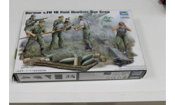 Обмен. 00425 German s.FN 18 Field Howitzer Gun Crew 1:35 Trumpeter, миниатюры, фигуры, 1/35