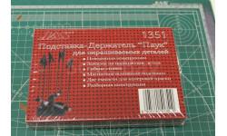 1351-Подставка-держатель для окрашивания деталей 'Паук' JAS