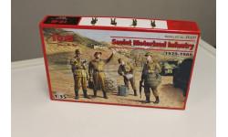 35331 - Советские мотострелки, 1979-1988 1:35 ICM, миниатюры, фигуры, 1/35