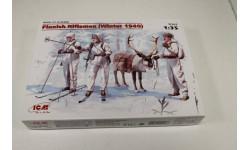 35566 Фигуры Финские пехотинцы (зима 1940 г.) 1:35 ICM