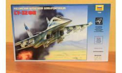 7250 Самолет Су-32ФН' 1:72  Звезда