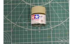 Х-31 Titanium Gold (Титан золотистая) кр.акр.10мл. Tamiya, фототравление, декали, краски, материалы