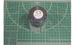 TS-53 Deep Metallic Blue - краска-спрей 100 мл. Tamiya, фототравление, декали, краски, материалы