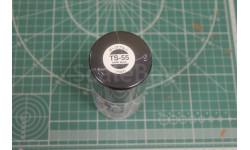 TS-55 Dark Blue спрей 100мл TS-55 синяя. Tamiya, фототравление, декали, краски, материалы
