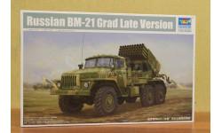 01014 Russian BM-21 Hail MRL -Late 1:35  Trumpeter