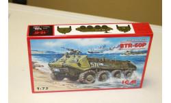72901 БТР-60 П, бронетраспортёр 1:72 ICM