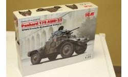 35373 Panhard 178 AMD-35, Французский бронеавтомобиль 2 МВ 1:35 ICM