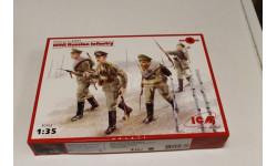 35677 Пехота Российской императорской армии 1МВ (4 фигуры) 1:35 ICM