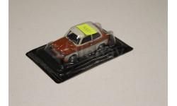 Автолегенды №173. Trabant P50 Limousine
