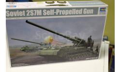 05592    САУ  Советская 203-мм 2С7M 'Пион-м'  1:35 Trumpeter