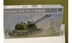 05559  зенитная установка  ЗСУ-57-2 1:35 Trumpeter