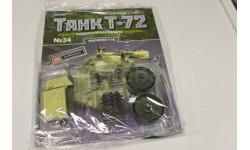 Танк Т-72 собери модель № 34 1:16, журнальная серия масштабных моделей, 1/16
