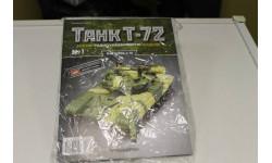 Танк Т-72 собери модель № 1 1:16, журнальная серия масштабных моделей, 1/16