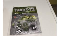 Танк Т-72 собери модель № 25 1:16